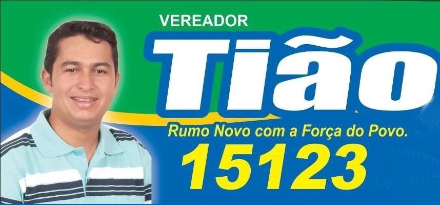 tiao1