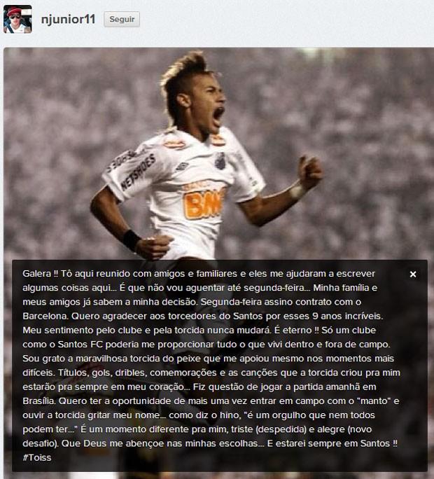 neymar2_1