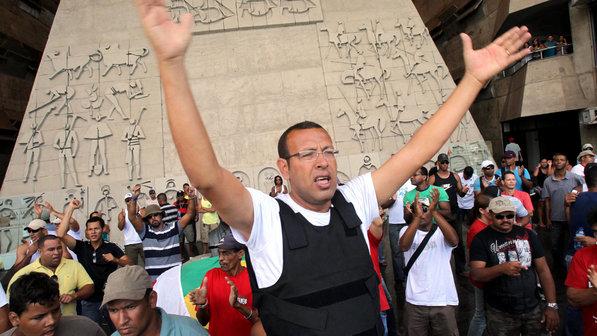 greve-pm-bahia-20120209-16-size-598