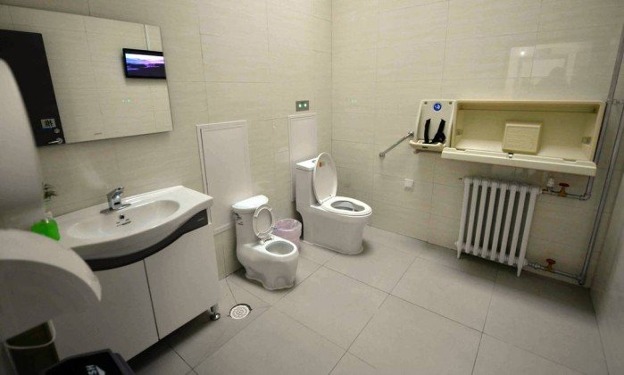 x73194588 FILES This picture taken on November 19 2015 shows the first public toilet equipped with Wi.jpg.pagespeed.ic .QoPSX187f5