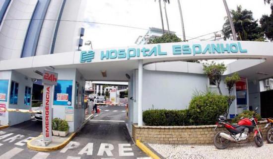 hospital espanhol 550x320 1