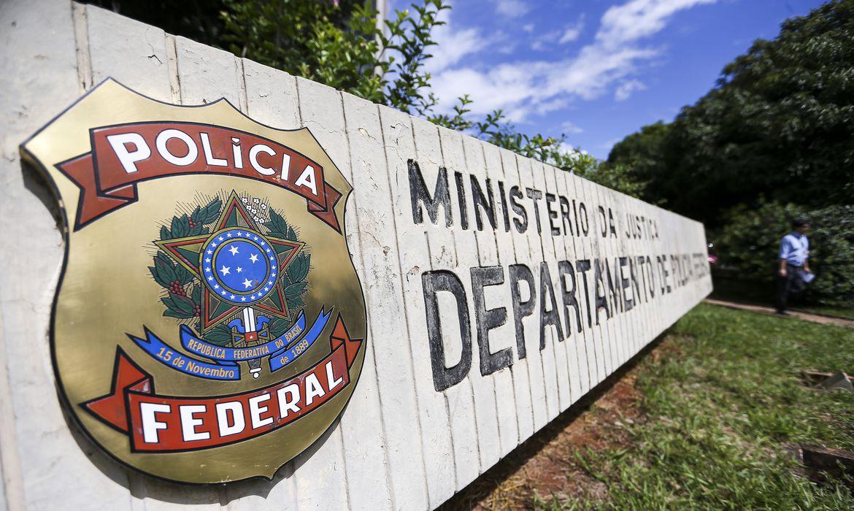 Operação contra funcionários da Petrobras, Sede da Polícia Federal em Brasília/© Marcelo Camargo/Agência Brasil